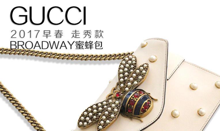 颜值测评丨仙气到杨幂亲自带货的Gucci蜜蜂包有多美?