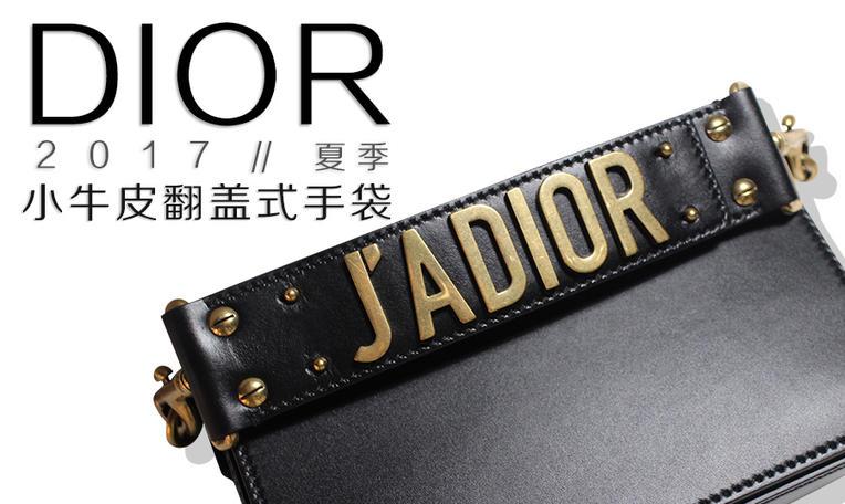 新包测评丨J'ADIOR这么好看,怪不得大魔王LV把DIOR收购了!
