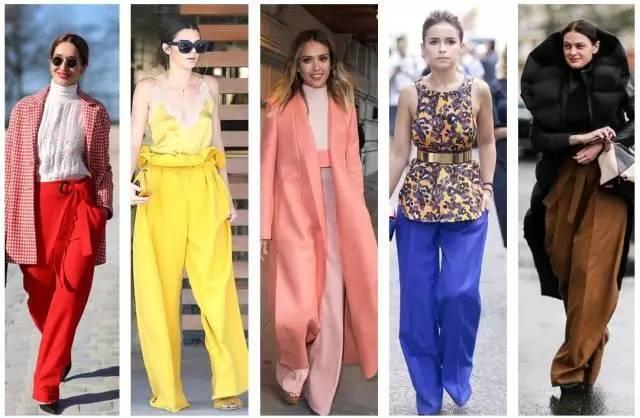 5個原則,讓你穿彩色闊腿褲也能像明星一樣好看!