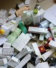 又有價值8億的假化妝品被查,你中招了沒?