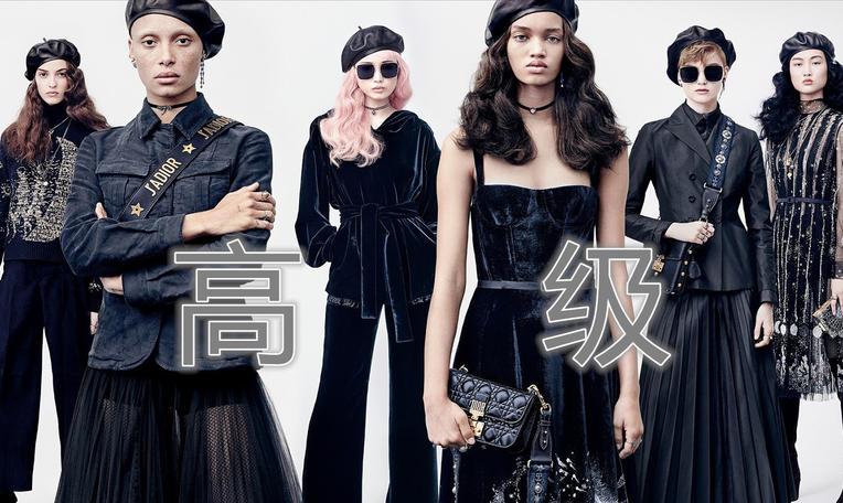 要瘋了,Dior秋冬新品不要太好看!