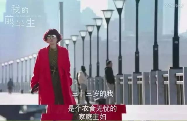 陳慧琳、劉濤、湯唯……愛手表的明星辣媽有哪些?