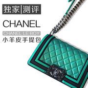 Chanel Le Boy 测评 | 这一抹骚气又娇羞的配色,你一定叫不出它的名字!